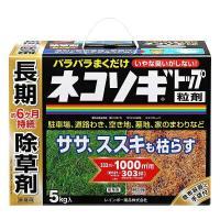 【特長】 笹、ススキ、チガヤなどのしつこい雑草の根や地下茎から効いて、長期間雑草の発生を抑えることが...