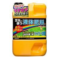 肥料 芝 液肥 シバキープシャワー液肥 2L レインボー薬品|e-hanas