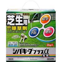 【特長】 ●ゴルフ場で使われている除草成分「トリアジフラム」を家庭用に初めて配合。 さらに肥料成分を...