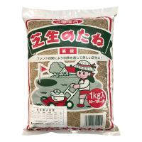 【芝種】3種混合 高級芝生の種 1kg入り(60~100平方メートル用)