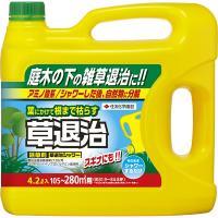 ●手軽にそのまま散布できるシャワータイプです。 ●生育中の雑草(草丈30cm以下)を速やかに退治(2...