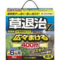 ●作用性の異なる3種類の有効成分を配合した除草剤で、一年生雑草や多年生広葉雑草、スギナなど各種雑草に...