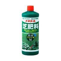 芝草、グランドカバー、苔などの下草類専用の液体肥料です。 特にチッソ及び鉄を強化していますので、葉色...