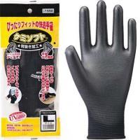 アトム ケミソフトブラック L 1550-L 作業用手袋 e-hiso