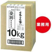 バスクリン 薬用入浴剤 日本の名湯 登別カルルス 10kg 業務用|e-hiso
