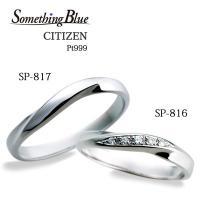 はらりと 清流に舞い落ちる青葉。 しなやかなウェーブラインに青葉を思わせるダイヤモンドの凛とした輝き...