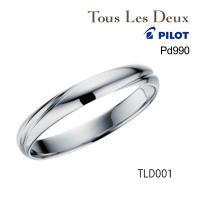 【送料無料】 ■TLD001 素材:Pd990 幅:約3.0mm  「PILOT]パイロットブランド...