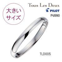 【送料無料】 ■TLD005b 素材:Pd990 幅:約2.5mm  「PILOT]パイロットブラン...