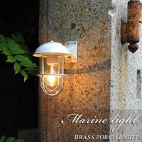 玄関照明門柱灯にはマリンライトの素敵で優しいあかりを。 屋外にも室内にも使用出来ます。  コンパクト...