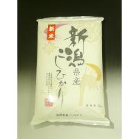 新潟県産こしひかり 【平成28年産 コシヒカリ】 5キロ おいしいお米|e-kawamiya|04