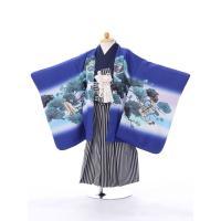 七五三レンタル 男児3才  3歳用の羽織袴セットをご用意しました!  羽織:ブルー系 松 兜  着物...