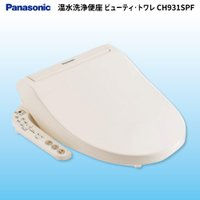 Panasonic 温水洗浄便座