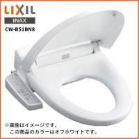 リクシル イナックス [CWB51] 温水暖房便座  【メーカー】LIXIL INAX 【商品名】 ...