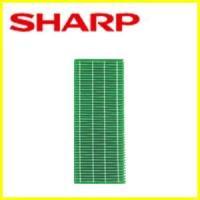 SHARP シャープ FZ51C1MF加湿空気清浄機用加湿フィルター