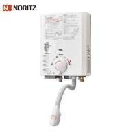 ノーリツ ガス給湯器 GQ530MW13A