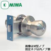 【BM】MIWA(美和ロック) 浴室錠 握り玉 ドアノブ 交換 取替え 対応扉圧:33〜36mm /...