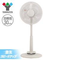 30cmリビング扇風機 風量3段階切タイマー付き 押しボタンタイプ YMT-N301(W) 扇風機 リビングファン サーキュレーター おしゃれ【あすつく】