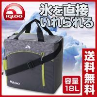 【送料無料】 イグルー(IGLOO)  クーラーバッグ シティトート24 (18L)  #16166...