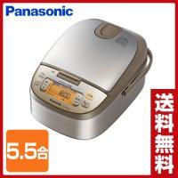 【送料無料】 パナソニック(Panasonic)  IHジャー炊飯器 (5.5合炊き)  SR-HV...