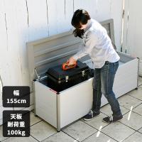 【送料無料】 山善(YAMAZEN) ガーデンマスター  マルチストッカー(幅155cm)  MS2...