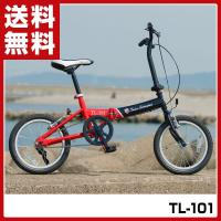 【送料無料】 My Pallas(マイパラス)  16インチ 折りたたみ自転車 ランボルギーニ(La...