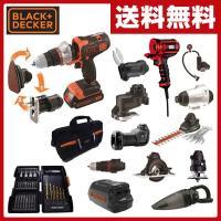 【送料無料】 ブラックアンドデッカー(BLACK&DECKER)  18V マルチツールコンプリート...