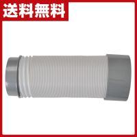 【送料無料】 広電(KODEN)  KSM25、KSM25D用 冷風標準ダクト  KSP02  ●本...