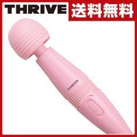 【送料無料】 スライヴ(THRIVE)  ハンディマッサージャー  MD-001(P) ピンク  ●...