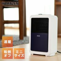 【送料無料】 山善(YAMAZEN)  ミニセラミックヒーター (600W)  DMF-A065(A...