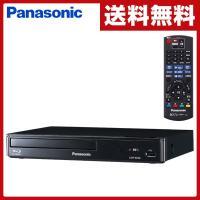 【送料無料】 パナソニック(Panasonic)  ブルーレイプレーヤー (フルHDアップコンバート...