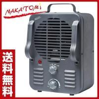 【送料無料】 ナカトミ(NAKATOMI)  ポータブル ファンヒーター  WPH-1100G  ●...