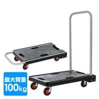 【送料無料】 山善(YAMAZEN)  静運フラット台車  YSF-6040  ●本体サイズ:幅38...