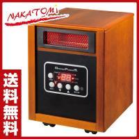 【送料無料】 ナカトミ(NAKATOMI)  ドリームヒーター (1200W/750W 2段階切替式...