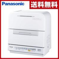 【送料無料】 パナソニック(Panasonic)  食器洗い乾燥機 (食器点数40点/6人用)  N...