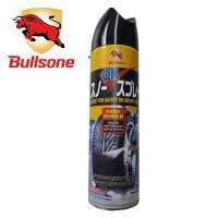 【送料無料】 GUP(ジーユーピー)  ブルズワン(BULLSONE) スノーOKスプレー 500m...