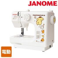 【送料無料】 ジャノメ(JANOME)  サンリオ ポムポムプリン 電動ミシン  PN-20  ●本...