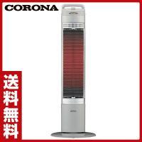 【送料無料】 コロナ(CORONA)  本格遠赤外線電気暖房機 コアヒートスリム (パーソナルタイプ...