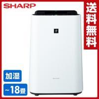 【送料無料】 シャープ(SHARP)  加湿空気清浄機 (高濃度プラズマクラスター搭載)/おすすめ畳...