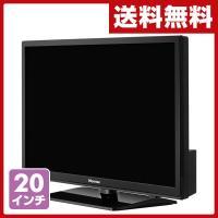 【送料無料】 ハイセンスジャパン(Hisense)  BS/110度CS/地上デジタルチューナー内蔵...