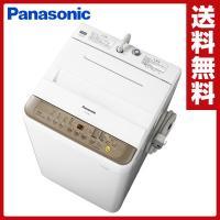 【送料無料】 パナソニック(Panasonic)  全自動洗濯機 洗濯7.0kg (バスポンプ内蔵タ...