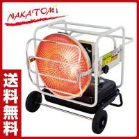 【送料無料】 ナカトミ(NAKATOMI)  遠赤外線ヒーター  KH-115D  ●本体サイズ:幅...
