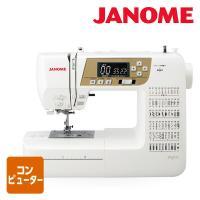 【送料無料】 ジャノメ(JANOME)  コンピュータミシン (ハードカバー/ワイドテーブル/フット...