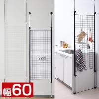 【送料無料】 山善(YAMAZEN)  突っ張り ワイヤーネット 幅60  SP-60  ブラック ...