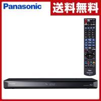 【送料無料】 パナソニック(Panasonic)  HDD内蔵(500GB) ブルーレイレコーダー ...