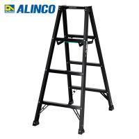 【送料無料】 アルインコ(ALINCO)  アルミ製軽量専用脚立 120cm  BS120FX シエ...