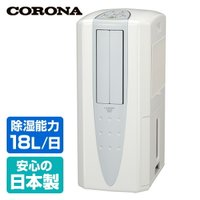 【送料無料】 コロナ(CORONA)  冷風・衣類乾燥除湿機 どこでもクーラー (木造15畳・鉄筋3...