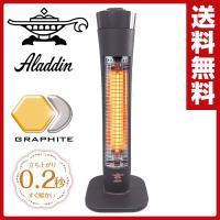 【送料無料】 アラジン(Aladdin)  遠赤グラファイトヒーター 200W/400W  AEH-...