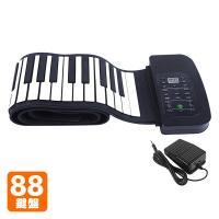 ロールアップピアノ 電子ピアノ 88鍵盤 持ち運び (スピーカー内蔵)フットペダル付き SMALY-PIANO-88 ピアノ 練習 楽器 音楽 演奏 携帯式 スピーカー内蔵