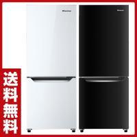 【送料無料】 ハイセンスジャパン(Hisense)  2ドア 冷凍冷蔵庫 150L (冷蔵室104L...