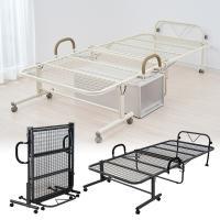 ハイタイプ 折りたたみベッド シングル HM-1S 折り畳みベッド 折畳みベッド シングルベッド ベット【あすつく】